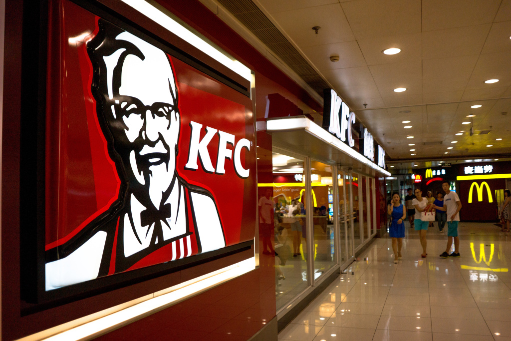 BEIJING, CHINA - 2014/07/22: A KFC restaurant in a shopping mall.  KFC, McDonalds, Pizza Hut and other Western brands are suffering a food safety crises in the Chinese market. On July 20, 2014,  Shanghai Fuxi food Ltd. the meat supplier for well-known international fast food chains such as McDonalds and Yum Group, was exposed for using expired and bad chicken and beef. (Photo by Zhang Peng/LightRocket via Getty Images)